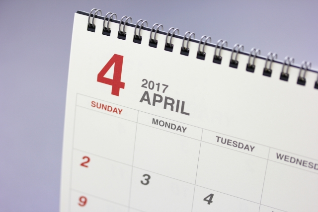 回答例 2017/04問題